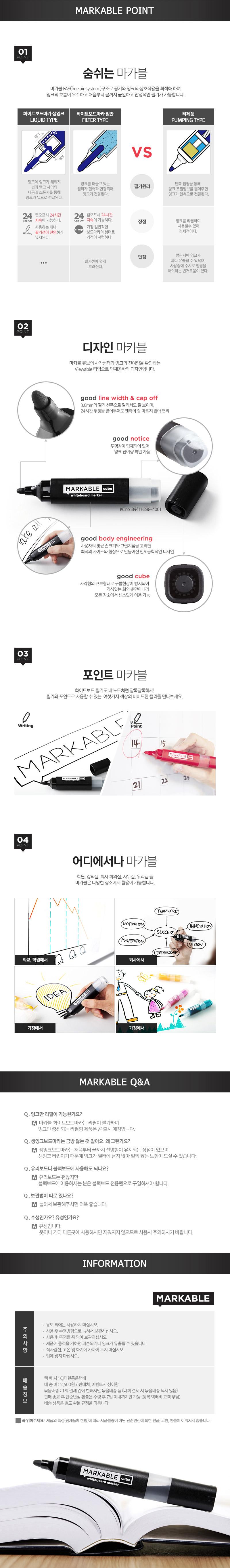 화이트보드마카 검정 9P박스(일반) - 마카블, 9,000원, 데코펜, 수성마카